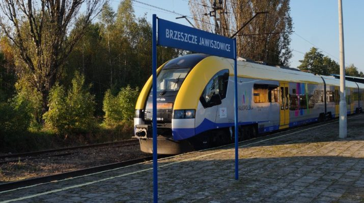 Stacja kolejowa Brzeszcze Jawiszowice
